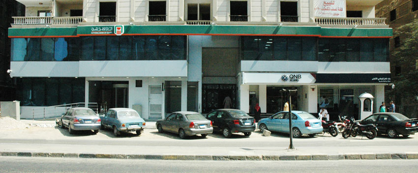 فروع البنك الأهلى المصري Mimar Architects
